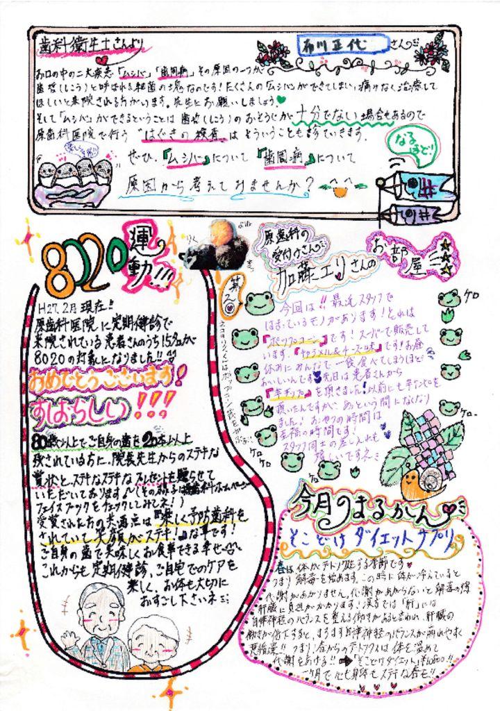thumbnail of No.17_02