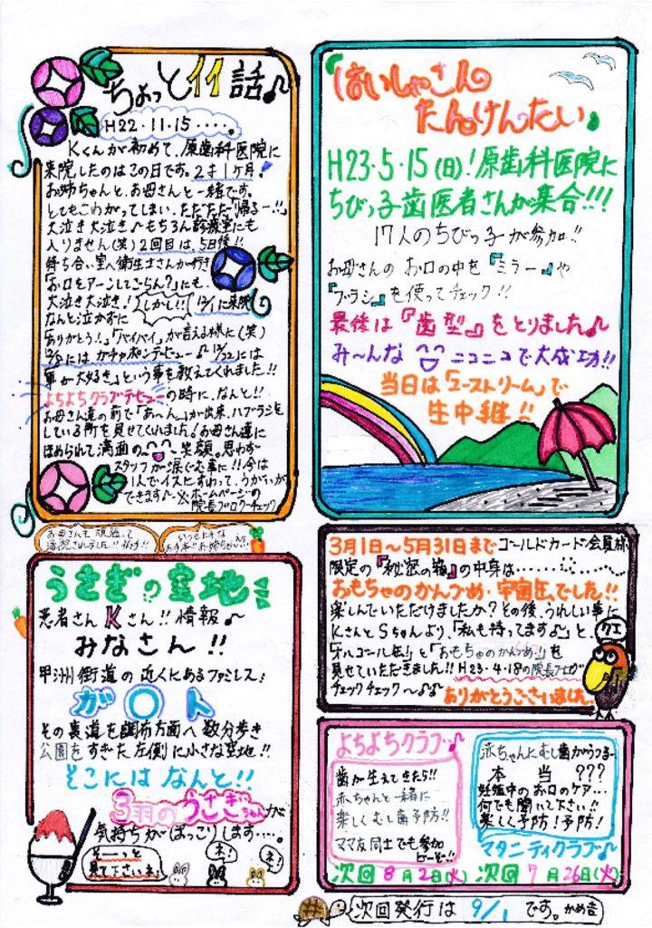 thumbnail of No.2_02