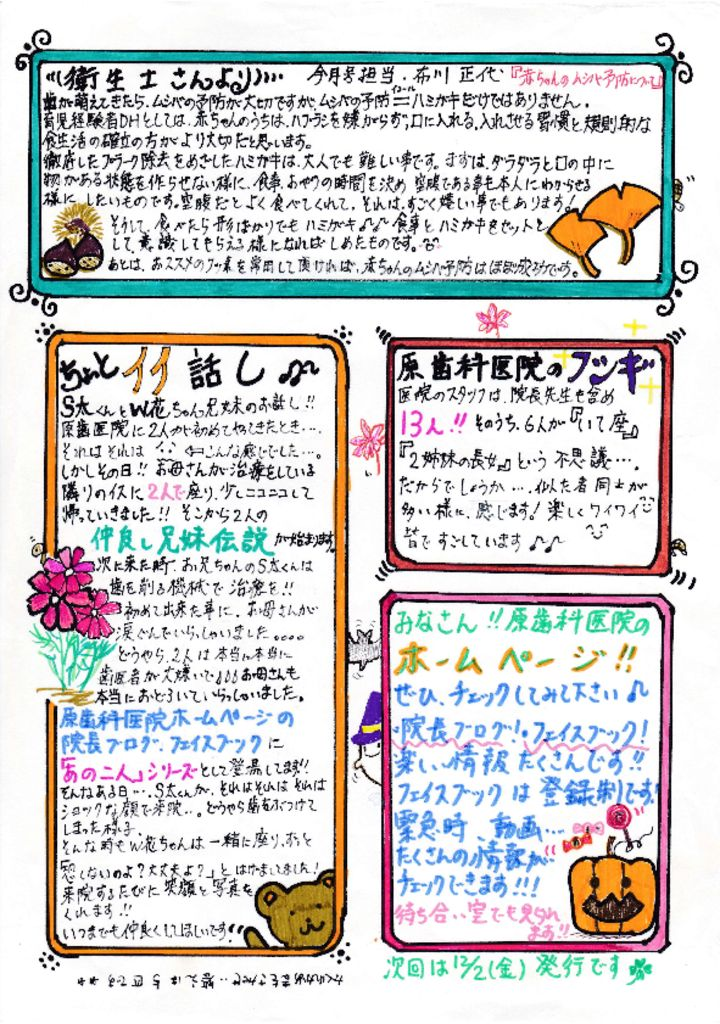 thumbnail of No.3_02