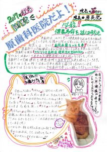 No.27_01のサムネイル