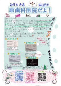 No.28_01のサムネイル