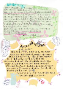 No.28_02のサムネイル