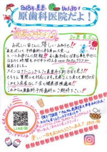 No.30_01のサムネイル